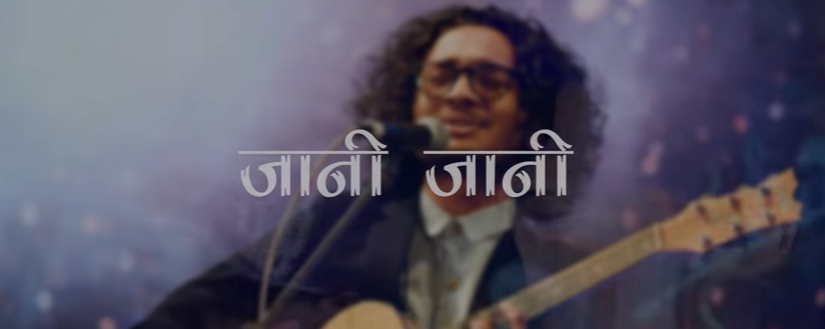Lyrics of Jani Jani by Rohit John Chettri in Nepali