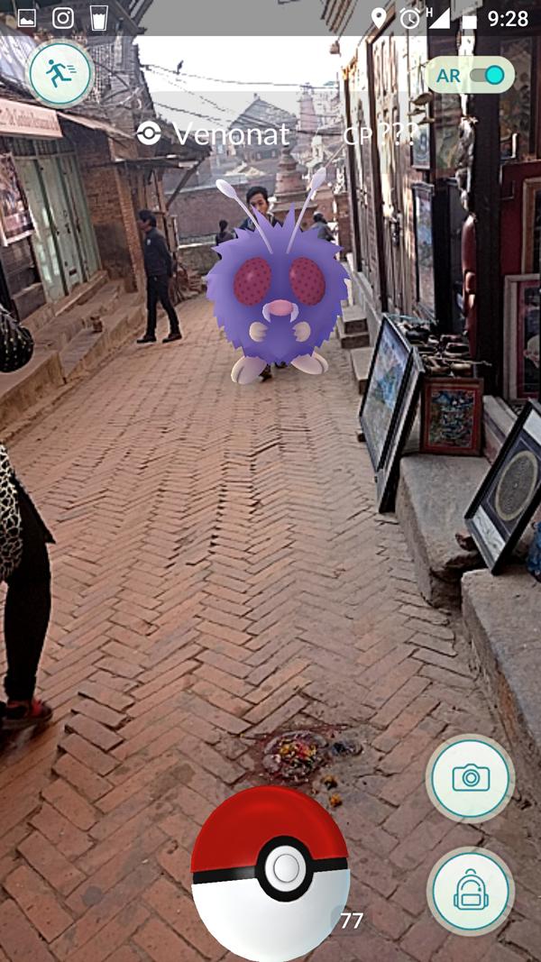 pokemon go in taumadhi bhaktapur